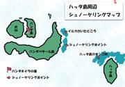 ハッタ島周辺シュノーケリングイラストマップ