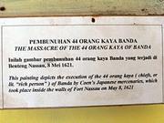 バンダ島の大虐殺の絵の説明がき