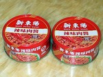 肉繰飯の缶詰 肉の辛味煮込み