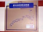 台湾 羅東森林鉄道の路線図