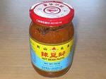 高雄 岡山区の辛子味噌