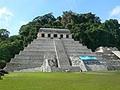 マヤ遺跡探訪:パレンケ遺跡案内