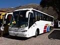 インカエクスプレスでバス旅(クスコ-プーノ)