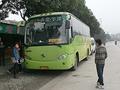福建省客家土楼:廈門から長距離バスで永定土楼群へ。