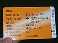 台湾人の休日にご用心!宿も列車も飛行機も満室、満席になります!