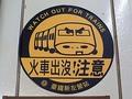 台北から西回りで台東へ。初めて気づいた列車のすすけ具合。