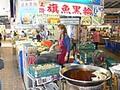 台湾 東港 中華市場へ。旅の荷物はヤマト運輸に任せて、いざ黒鮪リベンジ!