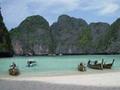 タイ個人旅行(ちょこっとミャンマー) 2003年10月~11月