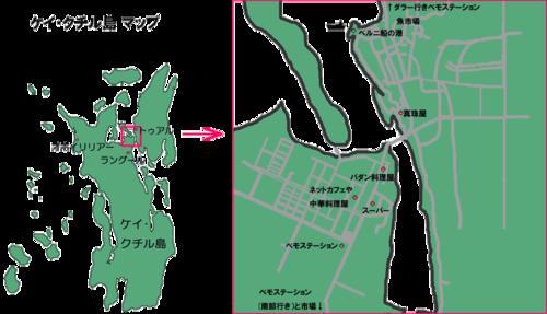 ケイ・クチル島 タウンマップ