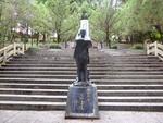 モナ・ルーダオの銅像 霧社