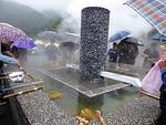 宜蘭県清水地熱広場の煮食湯