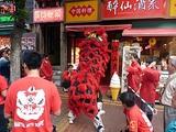 横浜中華街 国慶節の獅子舞 2011 2