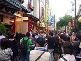 横浜中華街 国慶節の獅子舞 2011 大衆