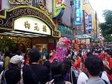 横浜中華街 国慶節の獅子舞 2011 3