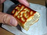 箱根のお菓子や ちもとのくるみ菓子 初花 かじったとこ