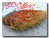 葱油派 葱パイ