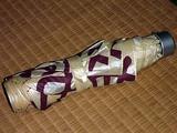 中国製ばったものキティの折りたたみ傘3