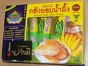 タイ土産の焼きバナナ