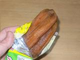 タイ土産の焼きバナナ3