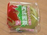 ジオフロント直送 加持農園 西瓜饅頭