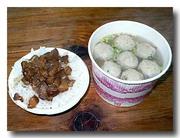魯肉飯と魚丸湯