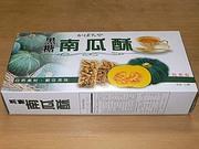 南瓜酥:南瓜サチマ 台湾のお菓子