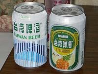 台湾ビールとパイナップルビール