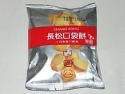 台湾で購入した一口クッキー えらい固い