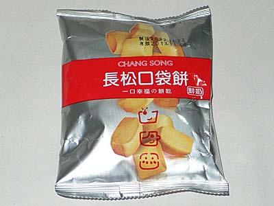 新しいデザインにも慣れてきて、台湾更新再開。