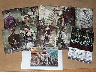 台湾映画セデック・バレ日本公開!前売り券購入~。