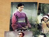 セデックバレのポストカード ビビアンスー