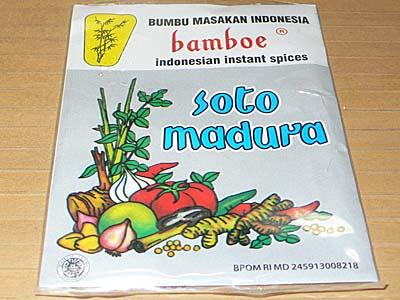ソト・マドゥーラ。インドネシアの牛スープ。