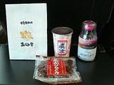 松本駅で購入した長野のおやつやお酒