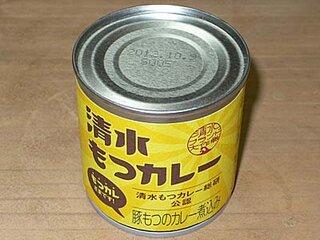 清水もつカレーの缶詰を食べてみた。