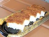平和堂の鱧そぼろ押し寿司