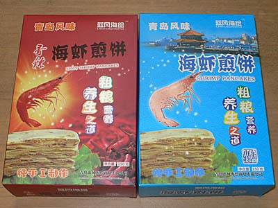 青島土産の海蝦煎餅。なんか素朴な手焼き菓子。