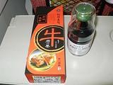 創作寿司 牛肉の巻 奈良