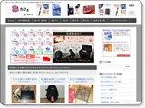 旅カフェデザインリニューアルでメインサイトと統一。