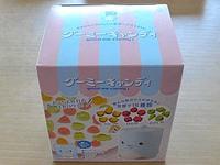 グーミーキャンディの箱