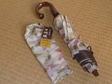 甲州織 折りたたみ傘 小宮商店 袋から出したところ