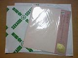 世界堂でやっと見つけた色紙包み。コクヨのノートもはまる。