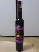 マンゴスチンワイン タイ土産