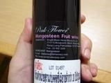 マンゴスチンワイン ラベルの裏の表示