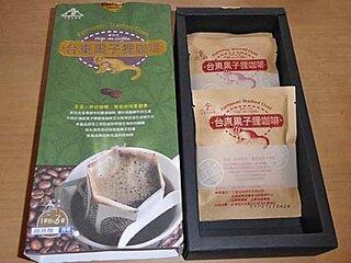 台湾・台東土産にいただいたコピ・ルアク。台東果子狸珈琲です。
