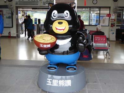 最近台湾を一気に更新中ですが・・・