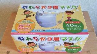 近所のドラッグストアで子供用マスクが298円!破格の値段で目を疑った!!