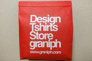 DESIGN Tshats STORE Granighの2021福袋ネタバレ!これは使える!当たりだった。