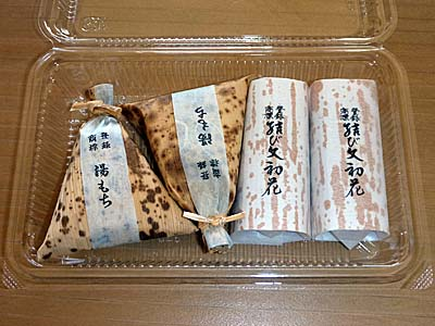 http://tabi-navis.com/cafe/img/P1010594_1.jpg