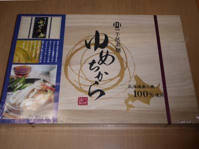川崎製麺 ゆめちから使用 手延べ素麺
