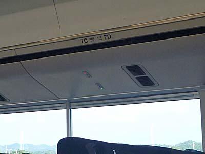 特急ひたち 常磐線 指定席表示ランプ 天井